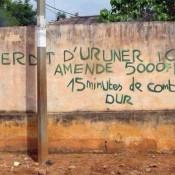 Photo prise sur un mur au Sénégal