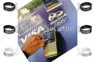 Baque de paiement bientôt à la portée de tous