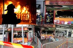 France : l' incendie le plus meurtrier  – KalaraNet.com – Août 2016