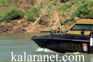Brésil, les lisières sur protection militaires