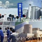 Le redémarrage d'un réacteur nucléaire au Japon crée des protestation – KalaraNet.com – Août 2016