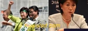 Yuriko Koike gagne les élections et promet du bonheur