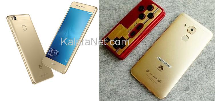 Huawei G9 Plus : le nouveau smartphone de la marque chinoise