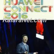 Huawei connect donne l'occasion à la marque de sortir son épingle du jeu