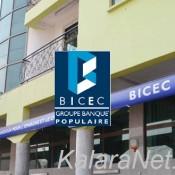 Des détournements à Bicec Cameroun par les directeurs