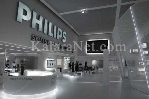 Philips fais une suppression  d'emplois à la rentrée