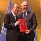 Le Maroc ratifie l'accord de Paris