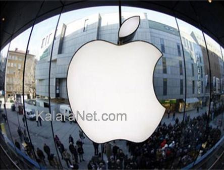 Apple devrait payer une amende de l'UE