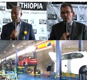 PSA Peugeot Citroën ambitionne ouvrir une usine de montage en Ethiopie