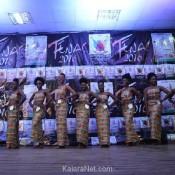 Le public sera au rendez-vous pour l'élection de Miss FENAC 2016