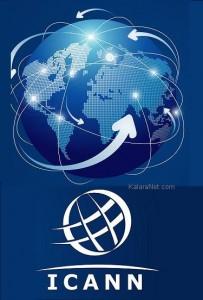 L' ICANN n'est plus géré par les Etats-Unis d'Amérique