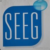 Plainte de la SEEG contre l'Etat gabonais