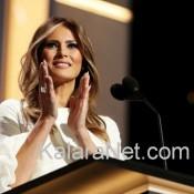 Madame Trump Melania
