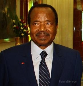 Le stade Paul Biya est situé à Olembé non loin de Yaoundé